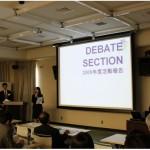 Debate Section