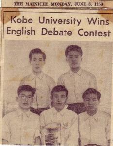 6月8日英語Debateコンテスト 英文毎日新聞記事8,9回生全国優勝