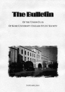 The Bulletin (vol.6)