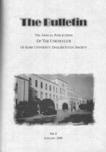 The Bulletin (vol.8)