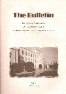 The Bulletin (vol.9)