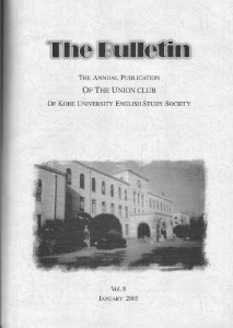The Bulletin (vol.10)