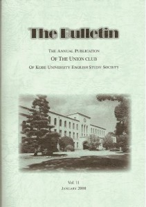 The Bulletin (vol.11)