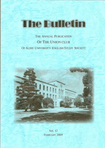 The Bulletin (vol.12)
