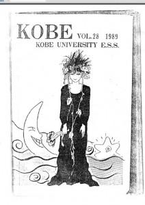 雑誌「神戸」Vol.28