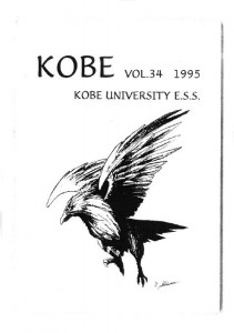 雑誌「神戸」Vol.34