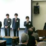 55回学生幹事 西村、梅田、英、堀